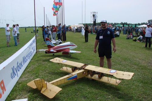 aeroschok18