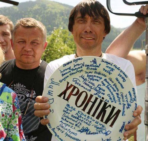 chroniky_film1