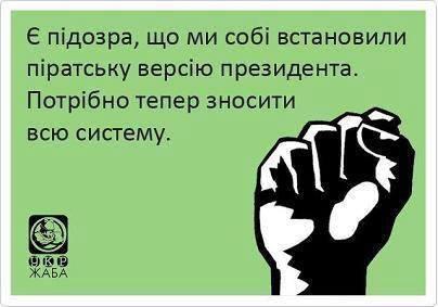 В Украине вводится белорусский сценарий с той разницей, что Лукашенко не бандит, - активист - Цензор.НЕТ 3218