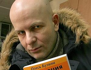 Олеся Бузину застрелили в Киеве