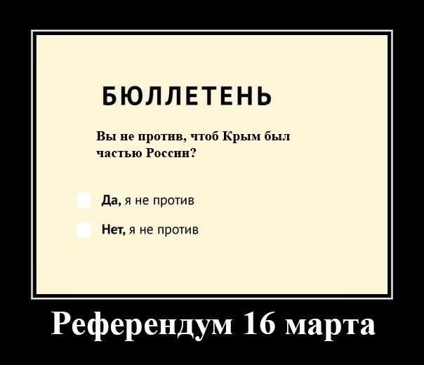 1912315_1544240279135152_245142307_n
