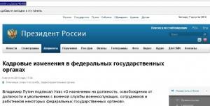 кремль11-300x152