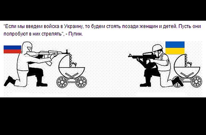 Говорить о переговорах Путина и Порошенко пока рано, - Песков - Цензор.НЕТ 5284