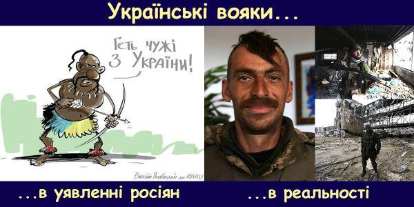 Укри войовничі