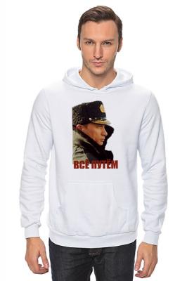Putin_fut1