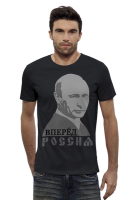 Putin_fut5