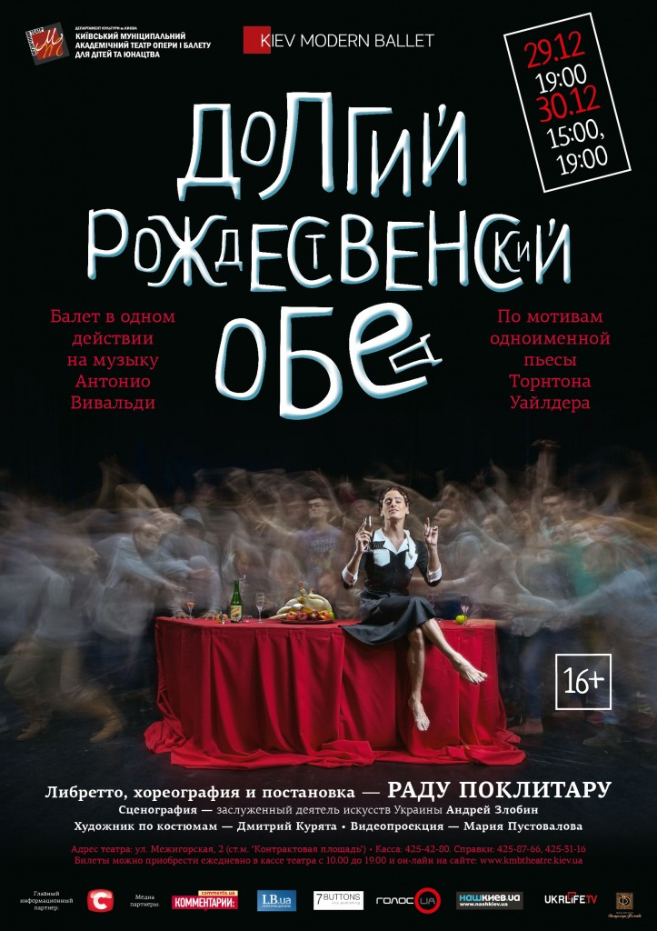 rus.-723x1024