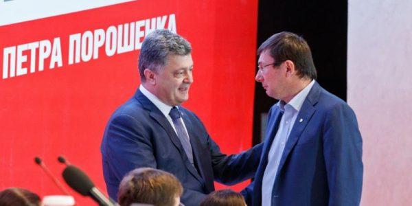 29 марта Рада будет голосовать за отставку Шокина, - Гройсман - Цензор.НЕТ 2366