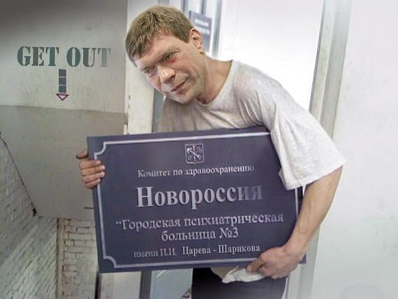 tsariov_psih