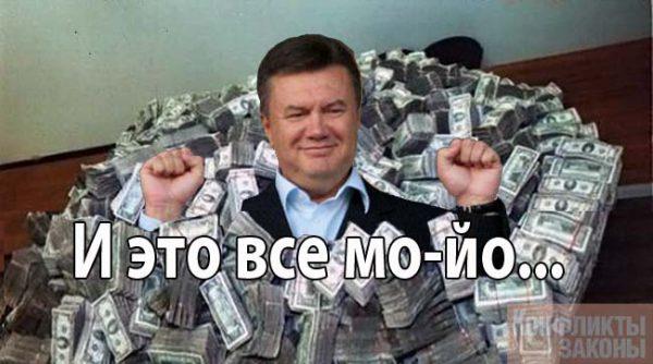 """Россия отложила суд по """"долгу Януковича"""" в ответ на просьбу нового Кабмина, - Силуанов - Цензор.НЕТ 3388"""