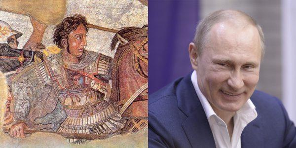 Володимир Путін - це сучасний Олександр