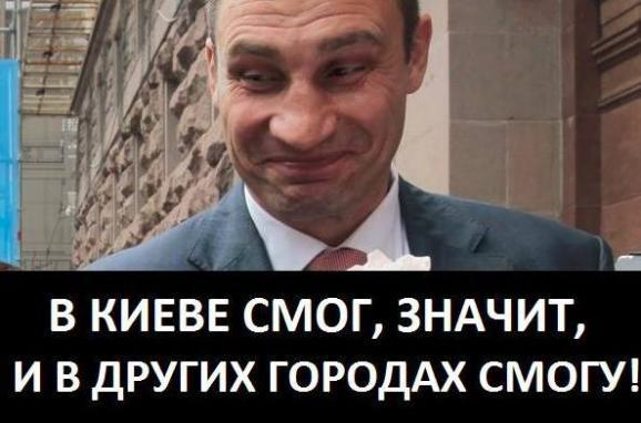 im578x383-Klychko_Smog.Fotozhaba.FB