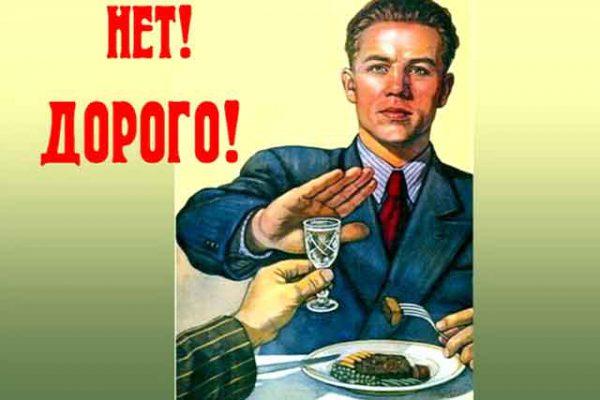 vodka-cena