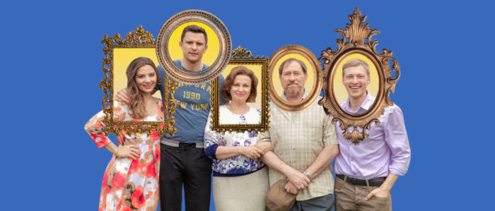 5 причин посмотреть сериал «Поймать Кайдаша»